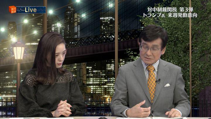 2018年09月01日古谷有美の画像27枚目