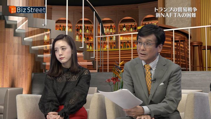 2018年09月01日古谷有美の画像30枚目