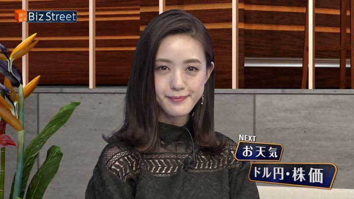 2018年09月01日古谷有美の画像35枚目