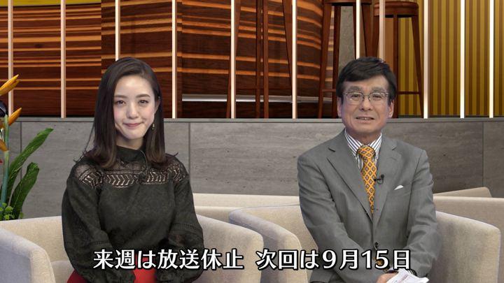 2018年09月01日古谷有美の画像37枚目