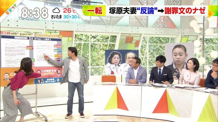 2018年09月03日古谷有美の画像04枚目