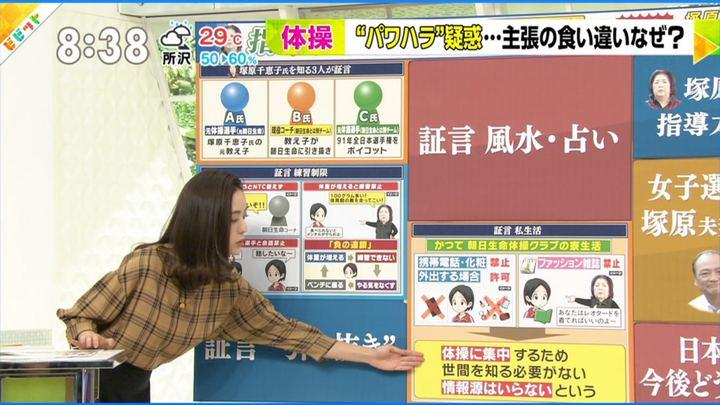 2018年09月04日古谷有美の画像06枚目