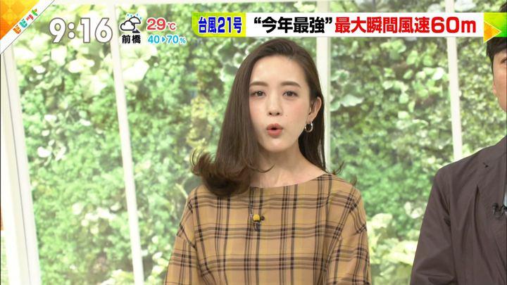 2018年09月04日古谷有美の画像09枚目