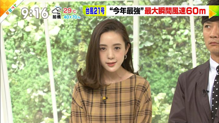 2018年09月04日古谷有美の画像10枚目