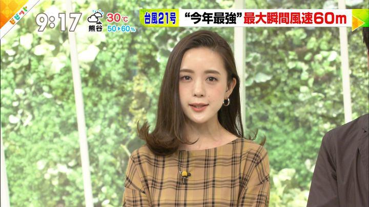 2018年09月04日古谷有美の画像11枚目