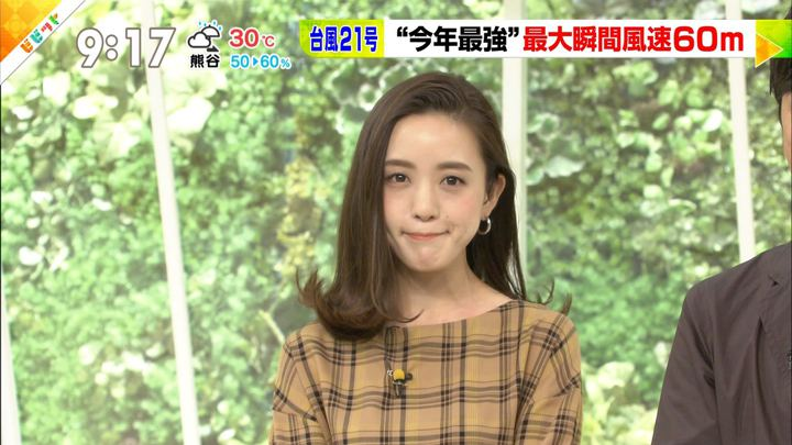 2018年09月04日古谷有美の画像12枚目
