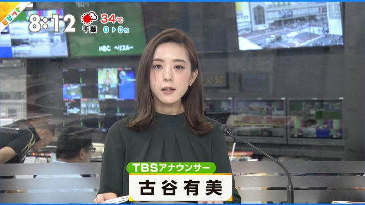 2018年09月06日古谷有美の画像02枚目