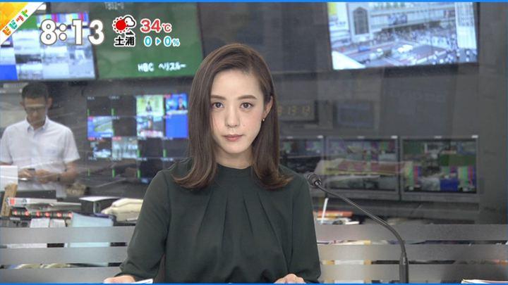 2018年09月06日古谷有美の画像03枚目