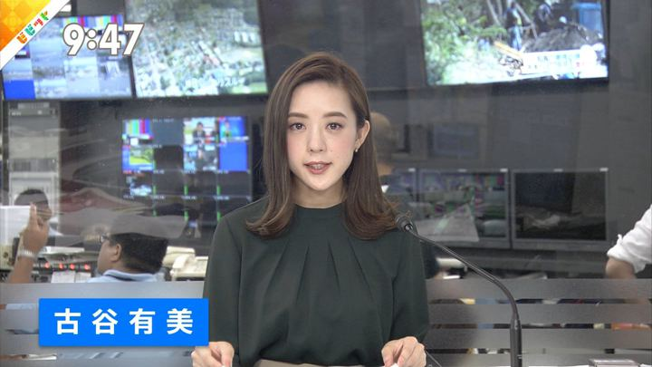 2018年09月06日古谷有美の画像13枚目