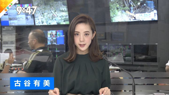 2018年09月06日古谷有美の画像14枚目