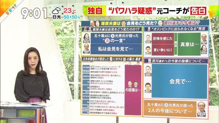2018年09月07日古谷有美の画像01枚目