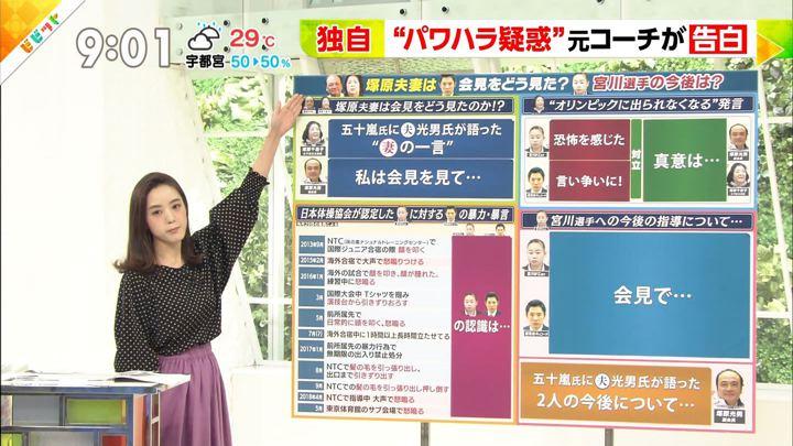 2018年09月07日古谷有美の画像02枚目