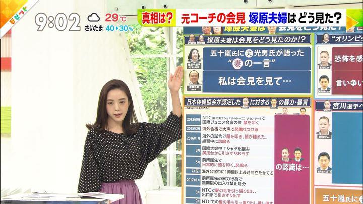2018年09月07日古谷有美の画像03枚目