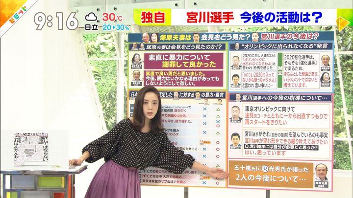 2018年09月07日古谷有美の画像09枚目