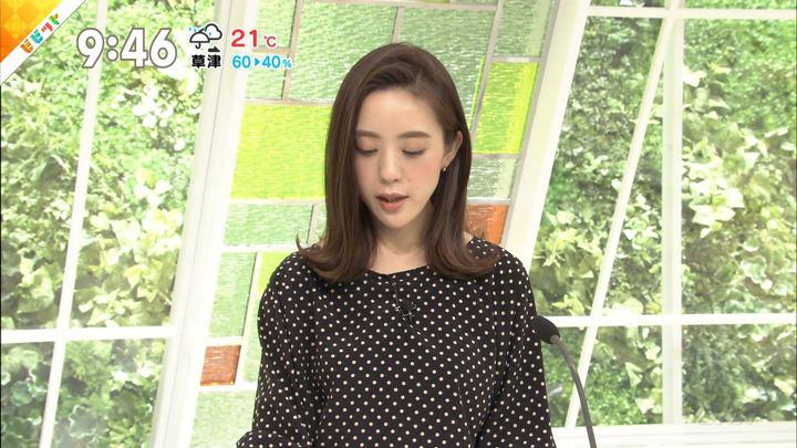 2018年09月07日古谷有美の画像12枚目