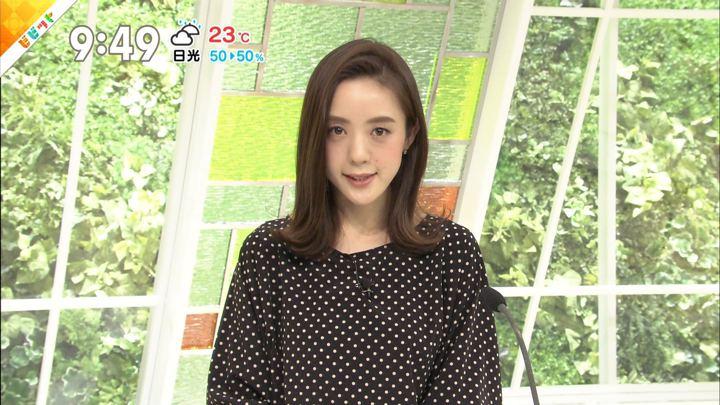 2018年09月07日古谷有美の画像13枚目
