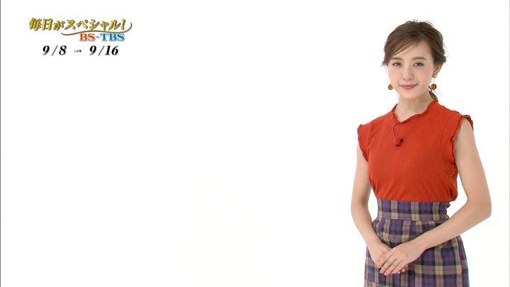 2018年09月08日古谷有美の画像15枚目