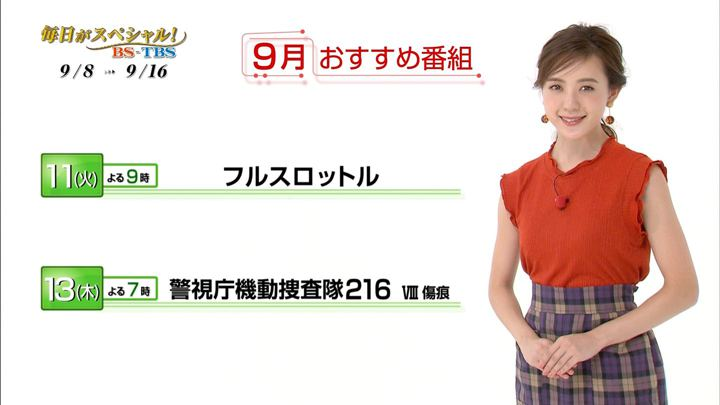2018年09月08日古谷有美の画像18枚目