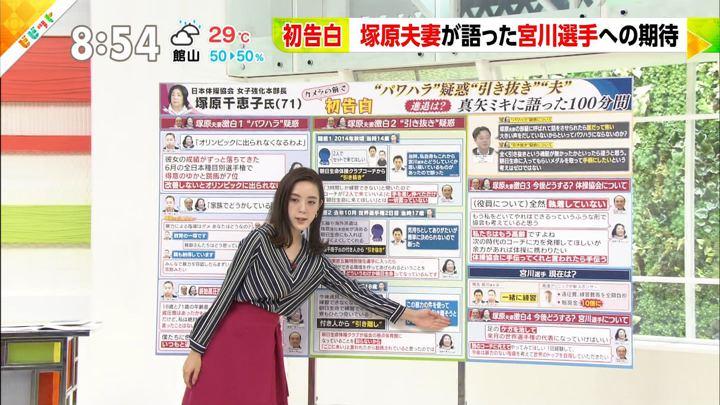 2018年09月10日古谷有美の画像10枚目