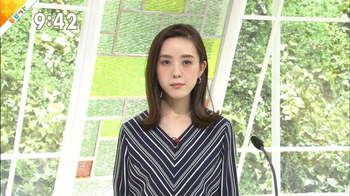 2018年09月10日古谷有美の画像11枚目