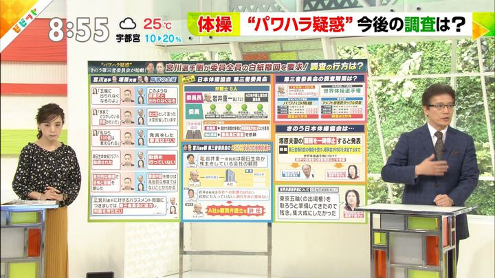 2018年09月11日古谷有美の画像04枚目
