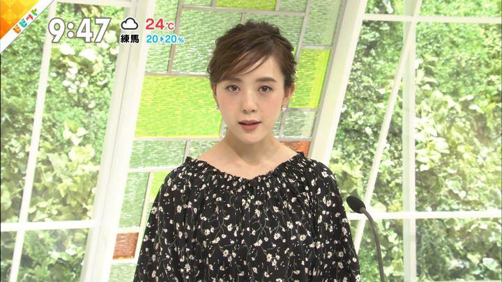 2018年09月11日古谷有美の画像08枚目