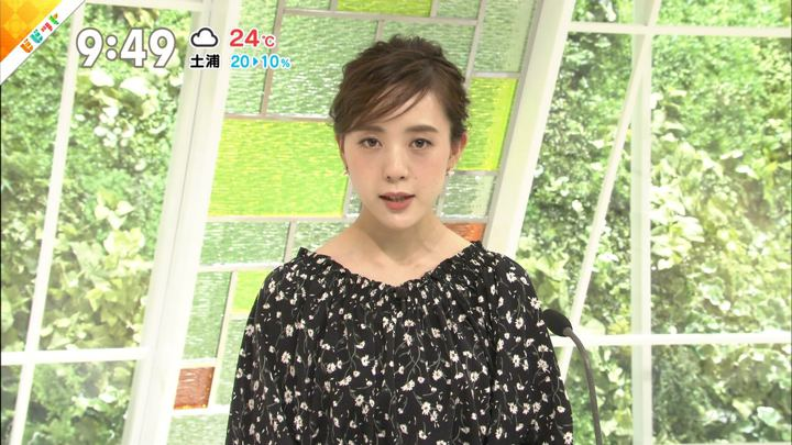 2018年09月11日古谷有美の画像09枚目