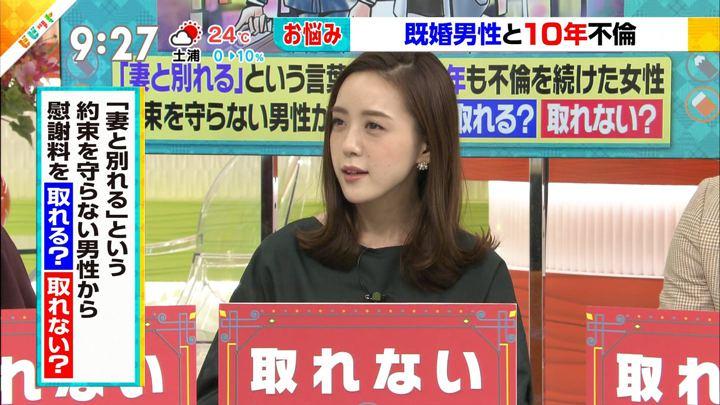 2018年09月12日古谷有美の画像15枚目