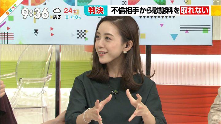 2018年09月12日古谷有美の画像17枚目