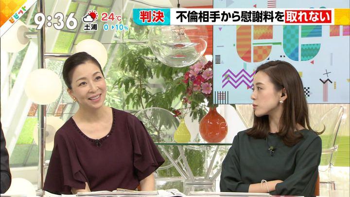 2018年09月12日古谷有美の画像19枚目