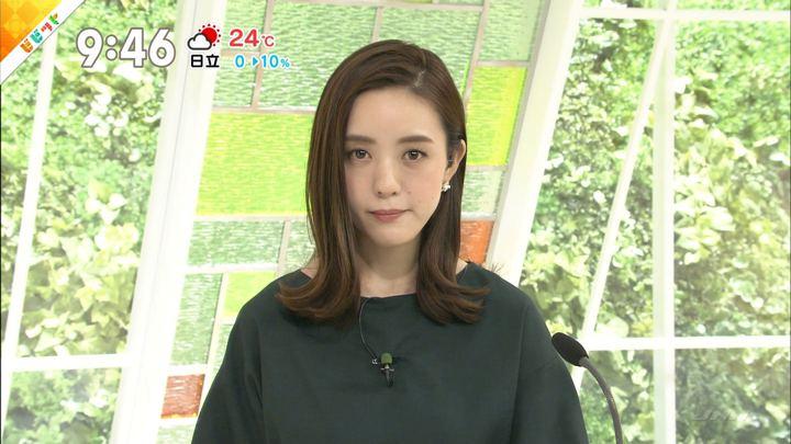 2018年09月12日古谷有美の画像21枚目