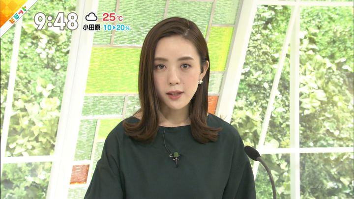 2018年09月12日古谷有美の画像22枚目