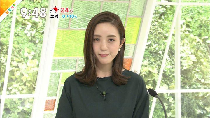 2018年09月12日古谷有美の画像23枚目