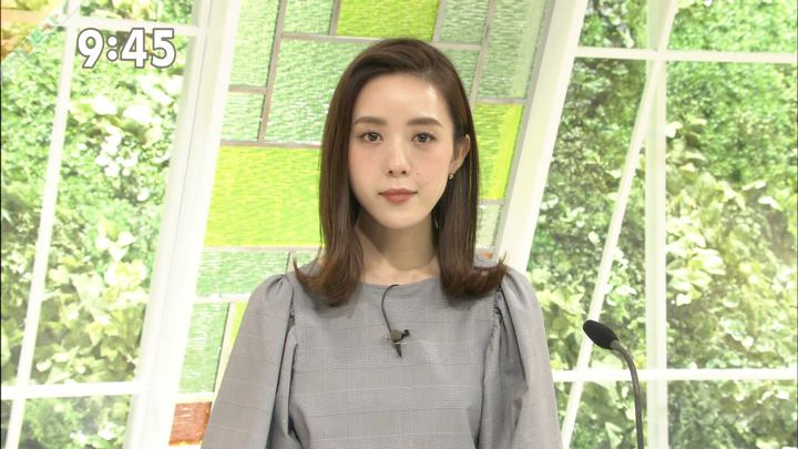 2018年09月13日古谷有美の画像01枚目