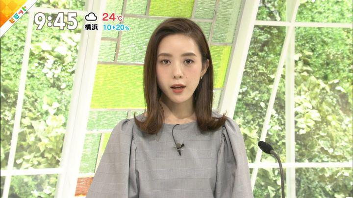2018年09月13日古谷有美の画像03枚目