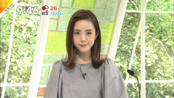 2018年09月13日古谷有美の画像04枚目