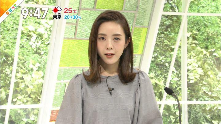2018年09月13日古谷有美の画像05枚目