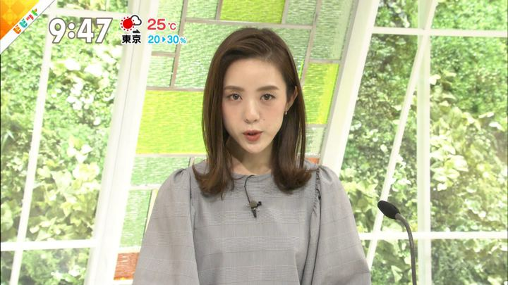 2018年09月13日古谷有美の画像06枚目