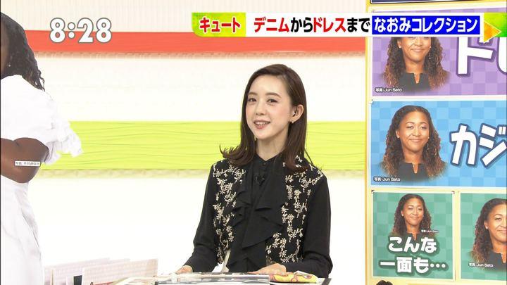 2018年09月14日古谷有美の画像03枚目