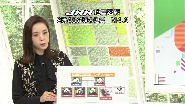 2018年09月14日古谷有美の画像16枚目