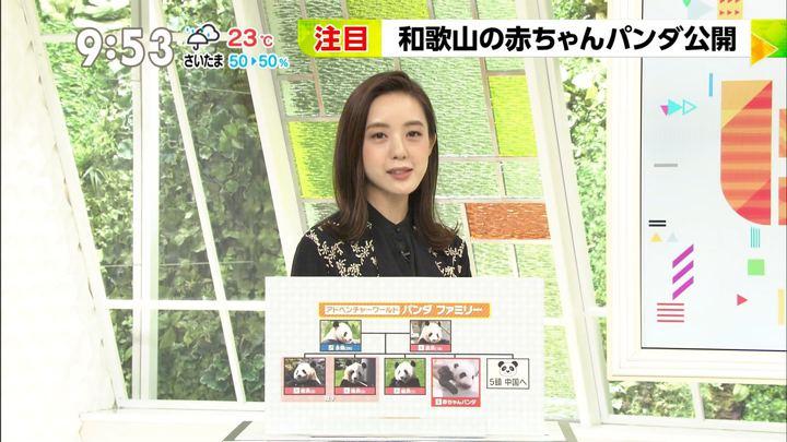 2018年09月14日古谷有美の画像17枚目