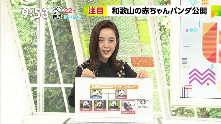 2018年09月14日古谷有美の画像19枚目