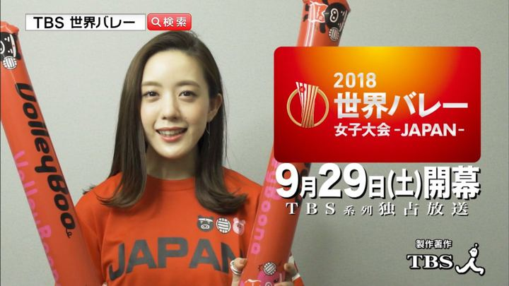 2018年09月14日古谷有美の画像20枚目