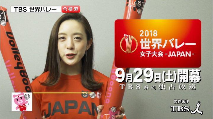 2018年09月14日古谷有美の画像21枚目