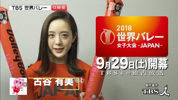 2018年09月14日古谷有美の画像22枚目