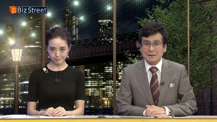 2018年09月15日古谷有美の画像01枚目