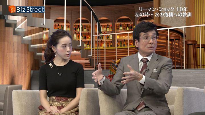 2018年09月15日古谷有美の画像07枚目