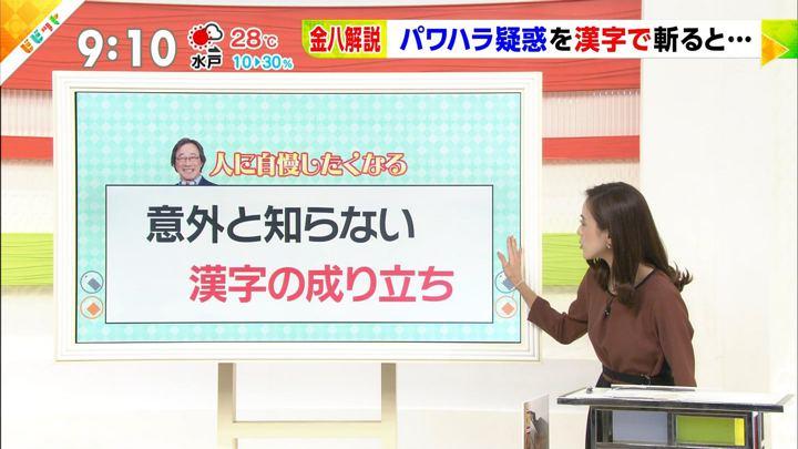 2018年09月17日古谷有美の画像02枚目