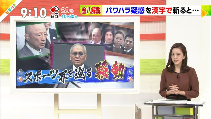 2018年09月17日古谷有美の画像03枚目
