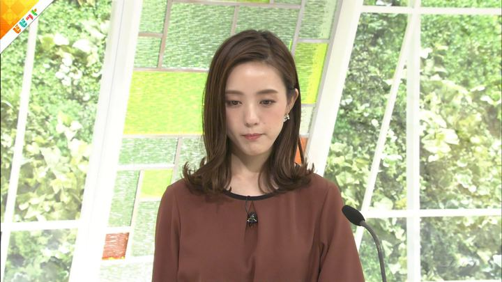 2018年09月17日古谷有美の画像07枚目